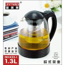 Dzbanek zaparzacz do kawy herbaty ziół czarny